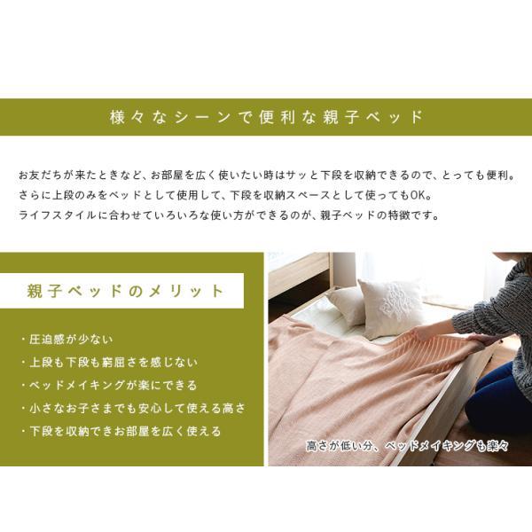 収納式/スライドタイプ/コンセント付 宮付き 親子ベッド 親子ベット二段ベッド 2段ベッド スライドベッド 収納ベッド 省スペース コンパクト with(ウィズ) mobel 11