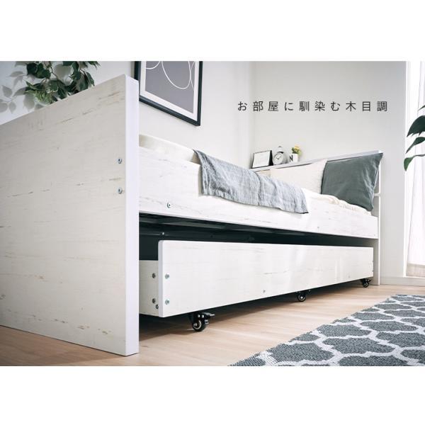 収納式/スライドタイプ/コンセント付 宮付き 親子ベッド 親子ベット二段ベッド 2段ベッド スライドベッド 収納ベッド 省スペース コンパクト with(ウィズ) mobel 16