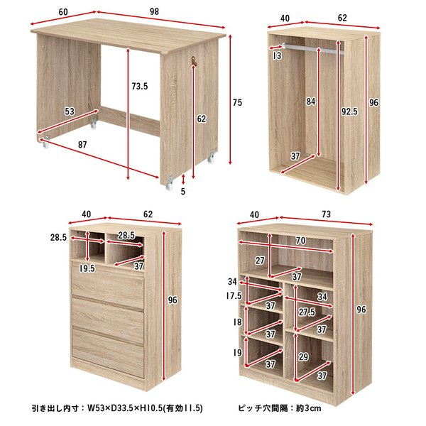 充実の収納スペース システムベッド ロフトベッド システムデスク システムベッドデスク デスクベッド 学習机 デスク付き tale(テイル) 2色対応|mobel|04