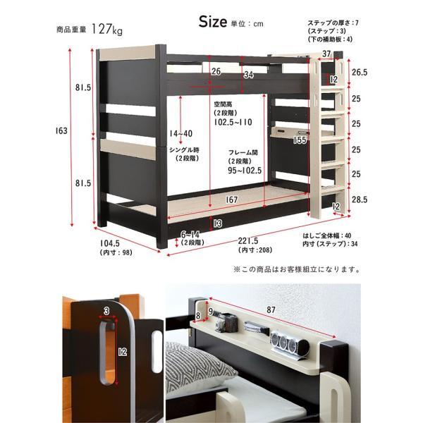 業務用可/耐荷重700kg/耐震設計/コンセント付 宮付き 二段ベッド 2段ベッド おしゃれ 子供用二段ベッド 子供 大人用 Creil Long(クレイユ ロング) 3色対応 mobel 02