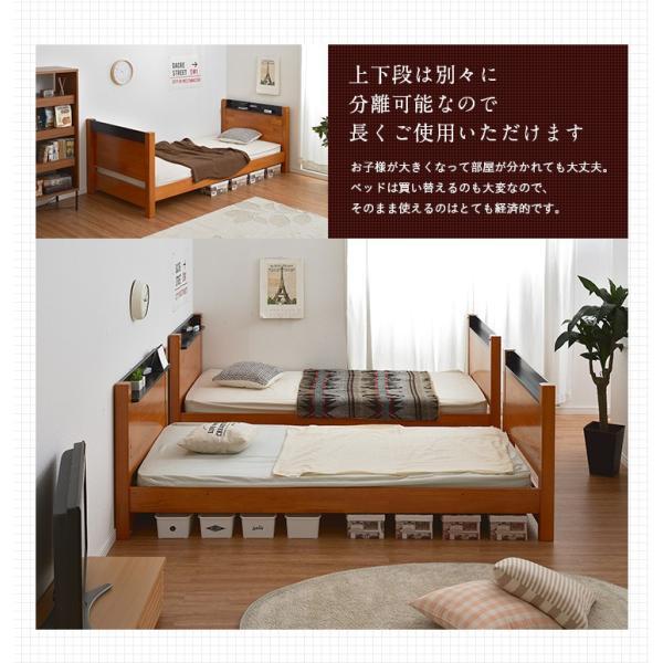 業務用可/耐荷重700kg/耐震設計/コンセント付 宮付き 二段ベッド 2段ベッド おしゃれ 子供用二段ベッド 子供 大人用 Creil Long(クレイユ ロング) 3色対応 mobel 11