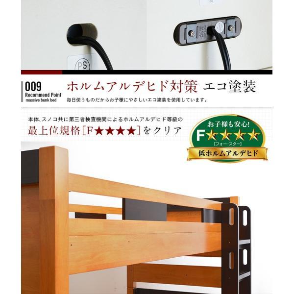 業務用可/耐荷重700kg/耐震設計/コンセント付 宮付き 二段ベッド 2段ベッド おしゃれ 子供用二段ベッド 子供 大人用 Creil Long(クレイユ ロング) 3色対応 mobel 16