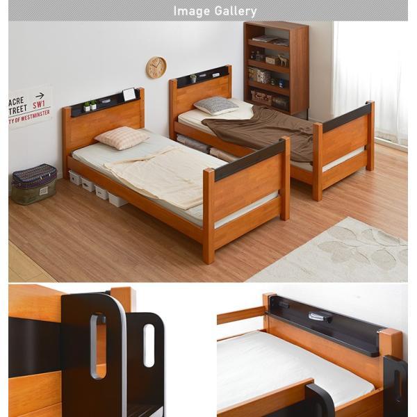 業務用可/耐荷重700kg/耐震設計/コンセント付 宮付き 二段ベッド 2段ベッド おしゃれ 子供用二段ベッド 子供 大人用 Creil Long(クレイユ ロング) 3色対応 mobel 20