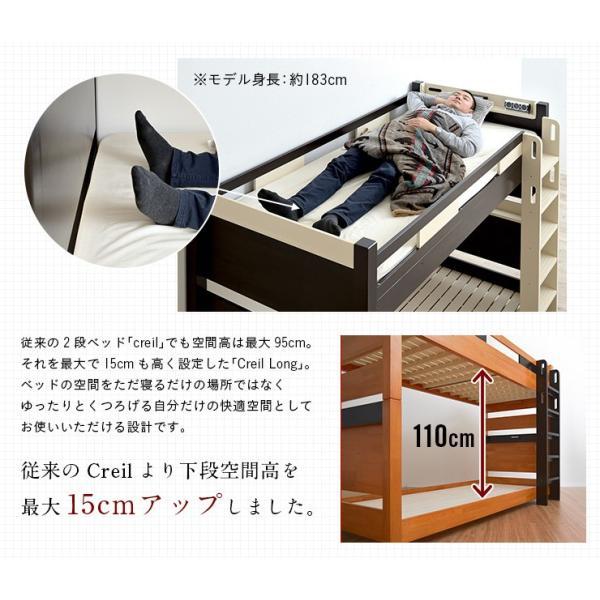 業務用可/耐荷重700kg/耐震設計/コンセント付 宮付き 二段ベッド 2段ベッド おしゃれ 子供用二段ベッド 子供 大人用 Creil Long(クレイユ ロング) 3色対応 mobel 06