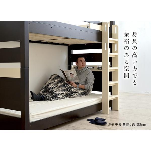 業務用可/耐荷重700kg/耐震設計/コンセント付 宮付き 二段ベッド 2段ベッド おしゃれ 子供用二段ベッド 子供 大人用 Creil Long(クレイユ ロング) 3色対応 mobel 08