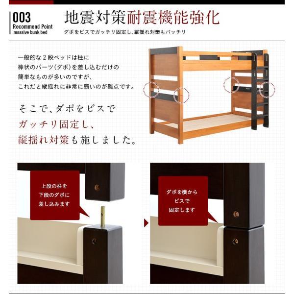 業務用可/耐荷重700kg/耐震設計/コンセント付 宮付き 二段ベッド 2段ベッド おしゃれ 子供用二段ベッド 子供 大人用 Creil Long(クレイユ ロング) 3色対応 mobel 10