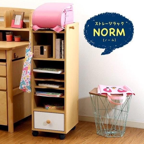 可動棚/スリムタイプ ランドセルラック ランドセル収納 スリム 木製 シェルフ おしゃれ 幅30cm NORM Storage rack(ストレージラック)