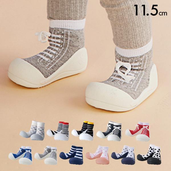 ラッピング無料 無毒性テストクリア済み ベビーシューズ 女の子 男の子 靴 シューズ ファーストシューズ Baby feet(ベビーフィート) 11.5cm 11色対応|mobel