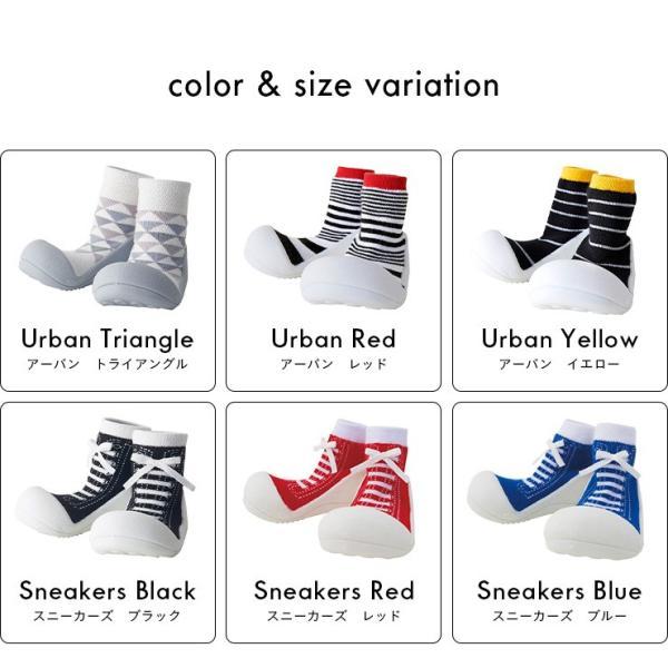 ラッピング無料 無毒性テストクリア済み ベビーシューズ 女の子 男の子 靴 シューズ ファーストシューズ Baby feet(ベビーフィート) 11.5cm 11色対応|mobel|02