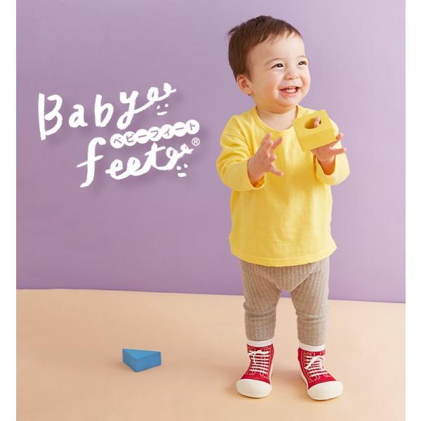 ラッピング無料 無毒性テストクリア済み ベビーシューズ 女の子 男の子 靴 シューズ ファーストシューズ Baby feet(ベビーフィート) 11.5cm 11色対応|mobel|04