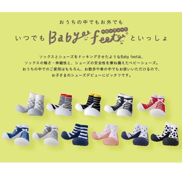 ラッピング無料 無毒性テストクリア済み ベビーシューズ 女の子 男の子 靴 シューズ ファーストシューズ Baby feet(ベビーフィート) 11.5cm 11色対応|mobel|07