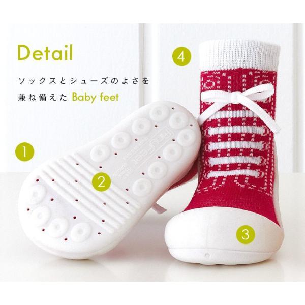 ラッピング無料 無毒性テストクリア済み ベビーシューズ 女の子 男の子 靴 シューズ ファーストシューズ Baby feet(ベビーフィート) 11.5cm 11色対応|mobel|08