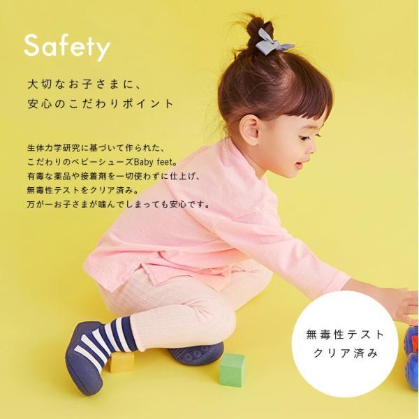 ラッピング無料 無毒性テストクリア済み ベビーシューズ 女の子 男の子 靴 シューズ ファーストシューズ Baby feet(ベビーフィート) 11.5cm 11色対応|mobel|09