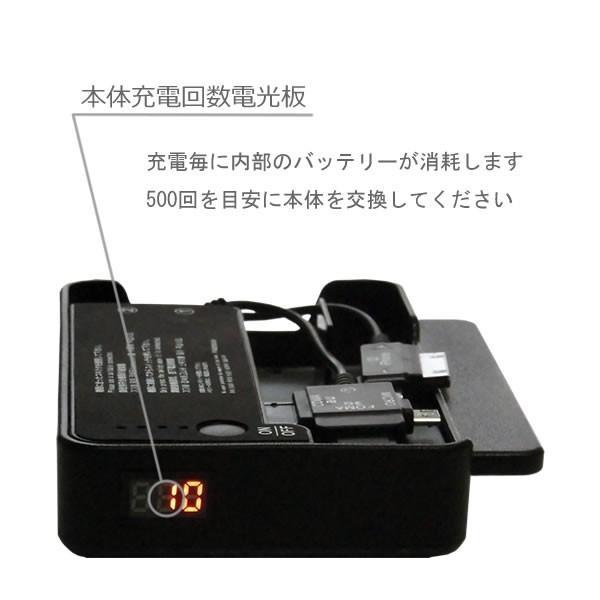 パワーシャトル6台セット ほぼ全てのモバイルに充電可能|mobi|05