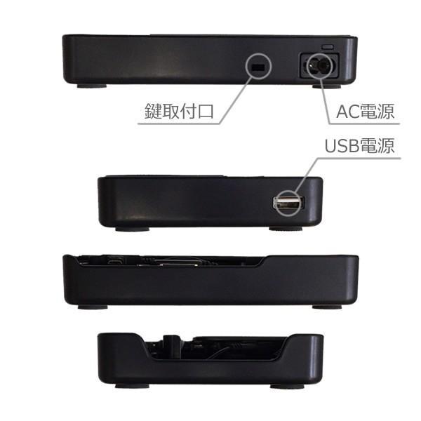 iPhone7対応、ほぼ全てのモバイルに充電できるスーパー充電器:AC-06X|mobi|03