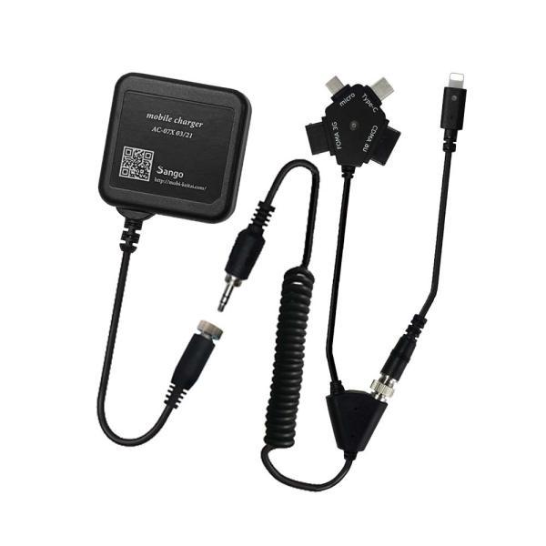 HT-CN1:収納ケース&マルチ充電器NIIセット(表面ロゴ有り)|mobi|04