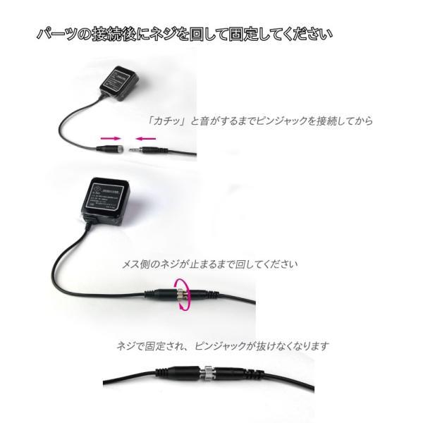 ホテル用 マルチ携帯電話充電器 iPhone Android ガラケー(N2セット)|mobi|04