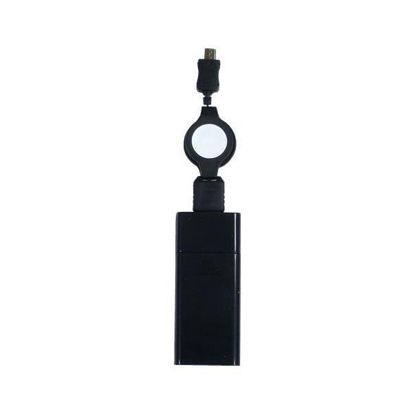 SG-373:iPhone8対応「モバイルチャージ電池」 携帯電話とスマートフォン(Android)用の電池式マルチ充電器|mobi|03