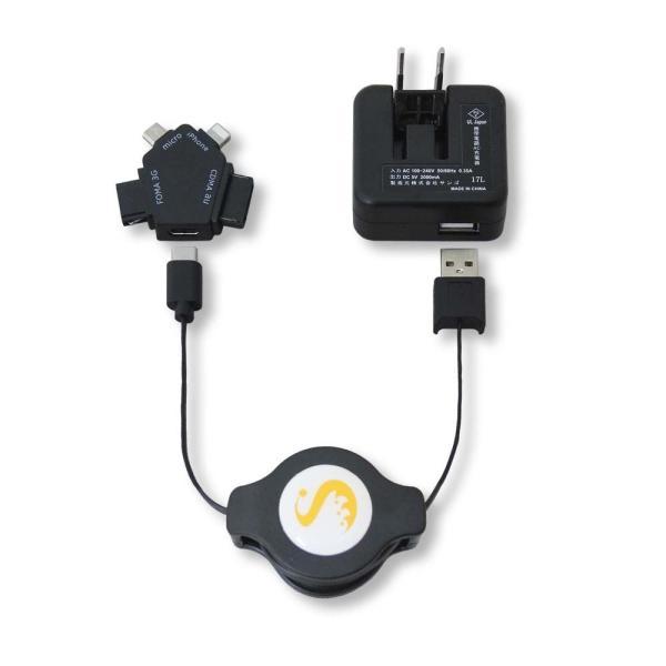 SG-388:iPhoneX対応のマルチ充電器|mobi|04