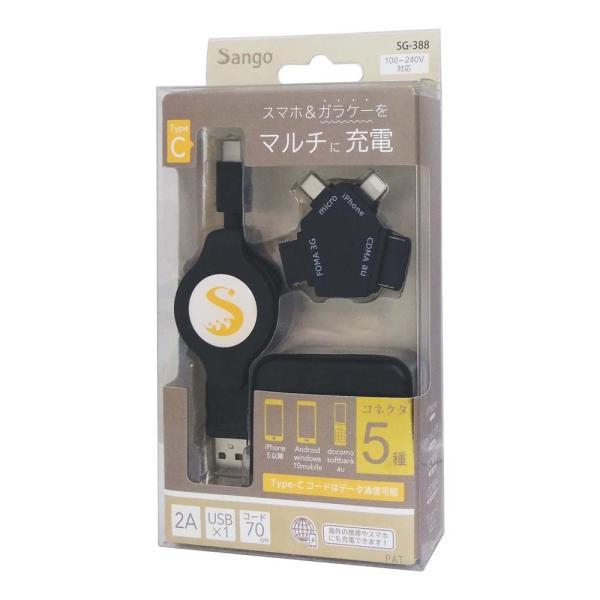 SG-388:iPhoneX対応のマルチ充電器|mobi|06
