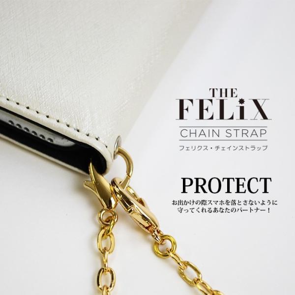 THE FELiX チェインストラップ 1m28cm 肩掛け|mobile-f|05