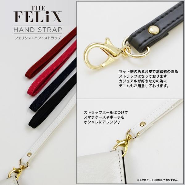 THE FELiX ハンドストラップ 15cm チェーン|mobile-f|03