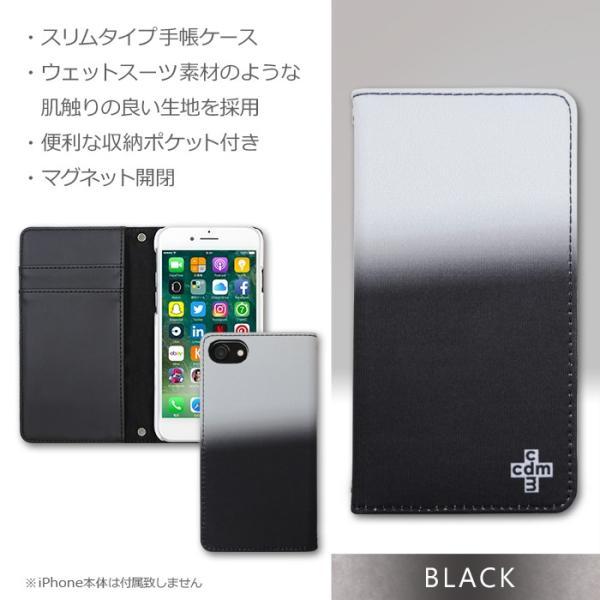 iPhone8 cdm/シーディーエム 「グラデーション」 手帳型 スマホケース  iPhone7/6s/6 ブランド|mobile-f|03