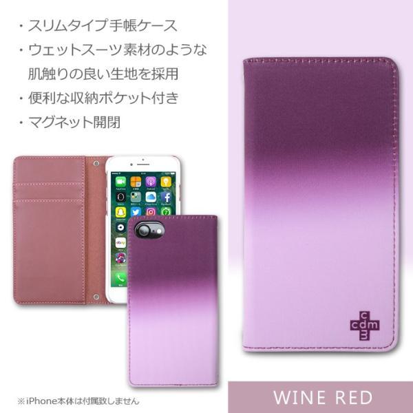 iPhone8 cdm/シーディーエム 「グラデーション」 手帳型 スマホケース  iPhone7/6s/6 ブランド|mobile-f|04