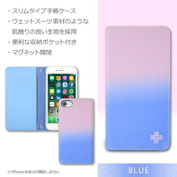 iPhone8 cdm/シーディーエム 「グラデーション」 手帳型 スマホケース  iPhone7/6s/6 ブランド|mobile-f|05
