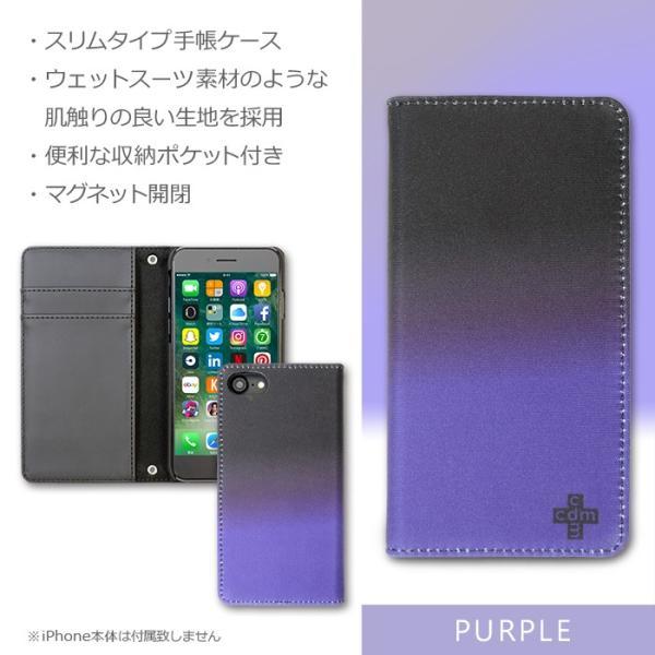 iPhone8 cdm/シーディーエム 「グラデーション」 手帳型 スマホケース  iPhone7/6s/6 ブランド|mobile-f|06