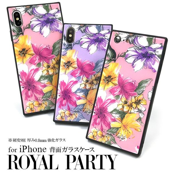 iPhoneX iPhoneXS iPhone8 iPhone7 iPhoneXS Max iPhonexsmax ROYAL PARTY 「背面ガラスケース スマホケース  8 7 x xs xsmax iphone|mobile-f