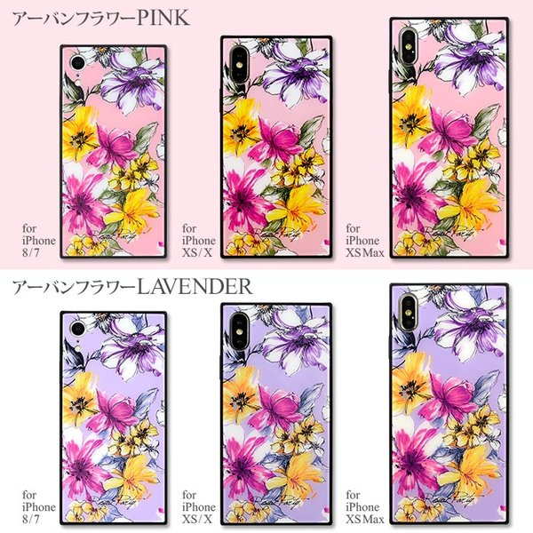 iPhoneX iPhoneXS iPhone8 iPhone7 iPhoneXS Max iPhonexsmax ROYAL PARTY 「背面ガラスケース スマホケース  8 7 x xs xsmax iphone|mobile-f|02