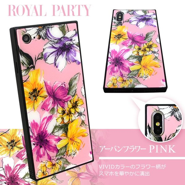iPhoneX iPhoneXS iPhone8 iPhone7 iPhoneXS Max iPhonexsmax ROYAL PARTY 「背面ガラスケース スマホケース  8 7 x xs xsmax iphone|mobile-f|03