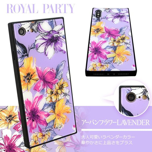iPhoneX iPhoneXS iPhone8 iPhone7 iPhoneXS Max iPhonexsmax ROYAL PARTY 「背面ガラスケース スマホケース  8 7 x xs xsmax iphone|mobile-f|04