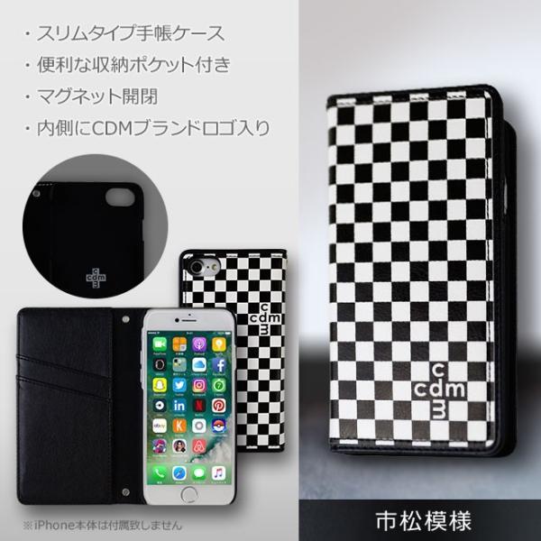 iPhone7 cdm(シーディーエム) 「ベーシック (3color)」 手帳型ケース 市松模様 ネオン iPhone6s/6|mobile-f|03