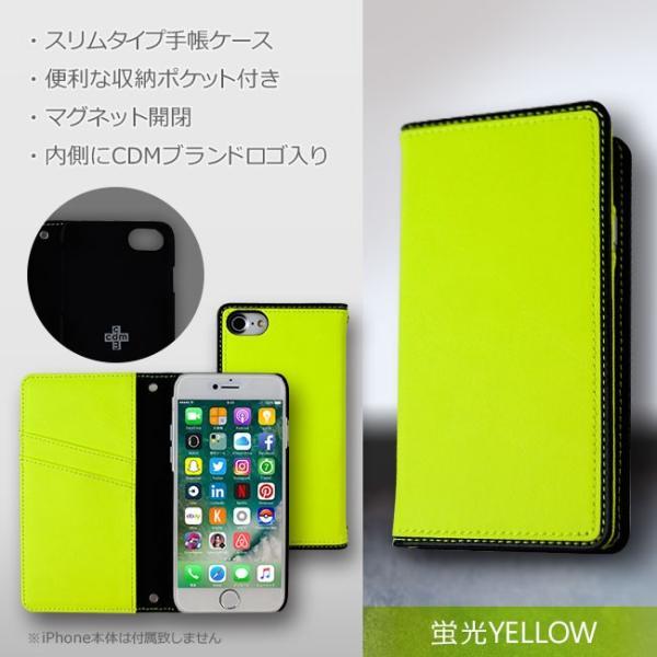 iPhone7 cdm(シーディーエム) 「ベーシック (3color)」 手帳型ケース 市松模様 ネオン iPhone6s/6|mobile-f|04