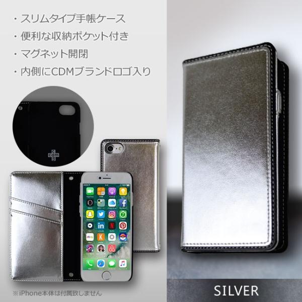 iPhone7 cdm(シーディーエム) 「ベーシック (3color)」 手帳型ケース 市松模様 ネオン iPhone6s/6|mobile-f|05