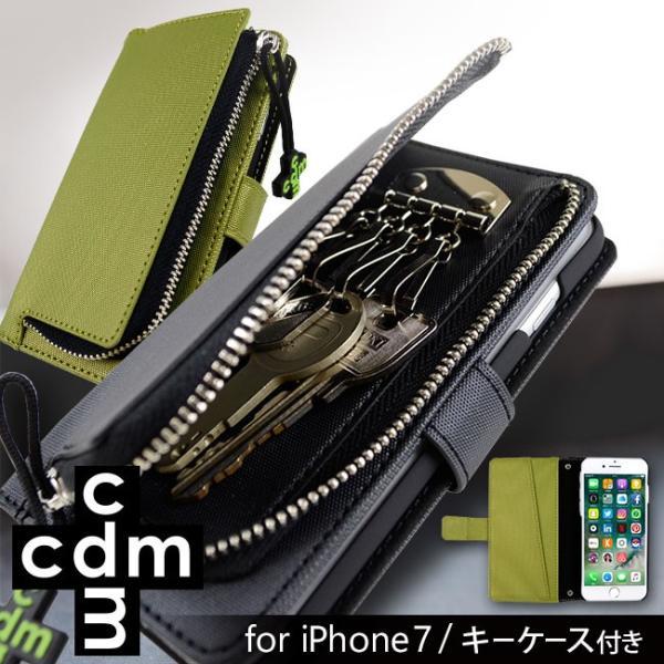 iPhone8 cdm/シーディーエム 「キーケース付き手帳ケース」 iPhone7/6s/6|mobile-f