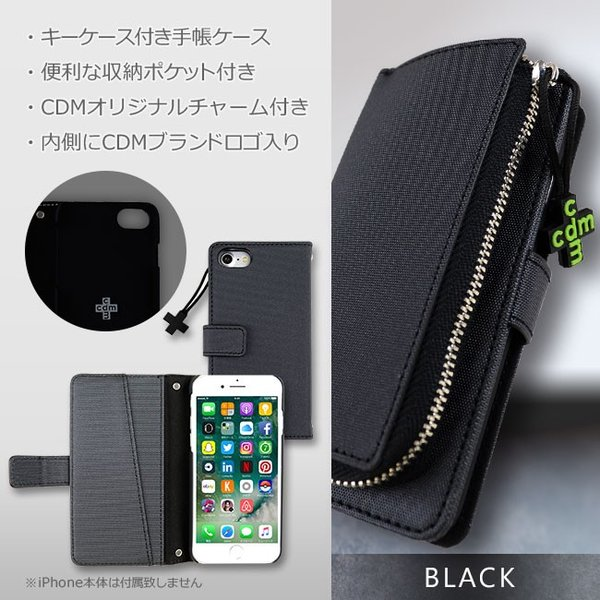 iPhone8 cdm/シーディーエム 「キーケース付き手帳ケース」 iPhone7/6s/6|mobile-f|03