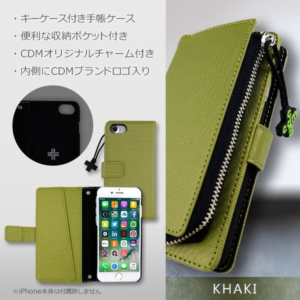 iPhone8 cdm/シーディーエム 「キーケース付き手帳ケース」 iPhone7/6s/6|mobile-f|04