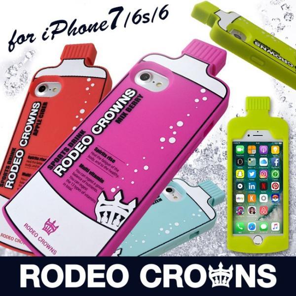 iPhone8 RODEOCROWNS/ロデオクラウンズ 「DRINK」 ダイカット シリコンケース ブランド パロディ iPhone7/6s/6|mobile-f