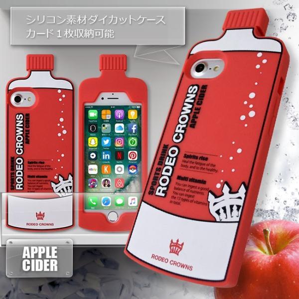 iPhone8 RODEOCROWNS/ロデオクラウンズ 「DRINK」 ダイカット シリコンケース ブランド パロディ iPhone7/6s/6|mobile-f|03