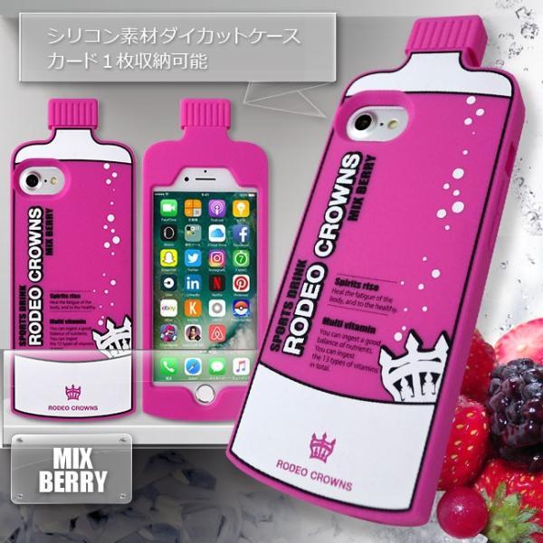 iPhone8 RODEOCROWNS/ロデオクラウンズ 「DRINK」 ダイカット シリコンケース ブランド パロディ iPhone7/6s/6|mobile-f|05