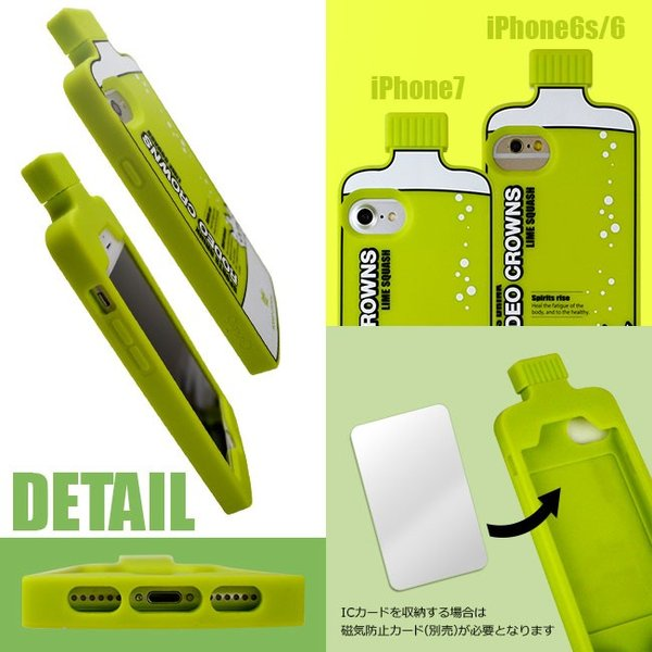 iPhone8 RODEOCROWNS/ロデオクラウンズ 「DRINK」 ダイカット シリコンケース ブランド パロディ iPhone7/6s/6|mobile-f|06