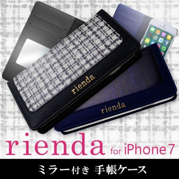 iPhone7 rienda/リエンダ 「フレーム/ツイードプリント」 スマホケース 手帳型 ブランド iPhone6s/6|mobile-f