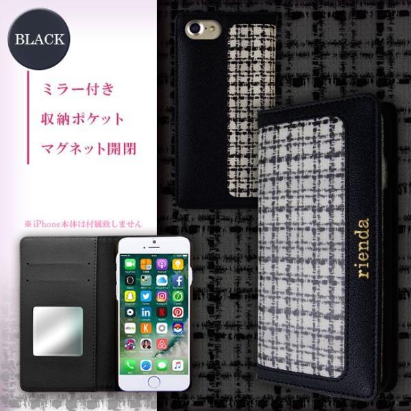 iPhone7 rienda/リエンダ 「フレーム/ツイードプリント」 スマホケース 手帳型 ブランド iPhone6s/6|mobile-f|03