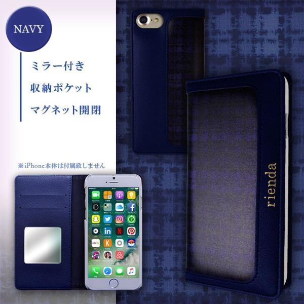 iPhone7 rienda/リエンダ 「フレーム/ツイードプリント」 スマホケース 手帳型 ブランド iPhone6s/6|mobile-f|04
