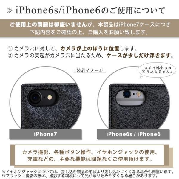 iPhone7 rienda/リエンダ 「フレーム/ツイードプリント」 スマホケース 手帳型 ブランド iPhone6s/6|mobile-f|05