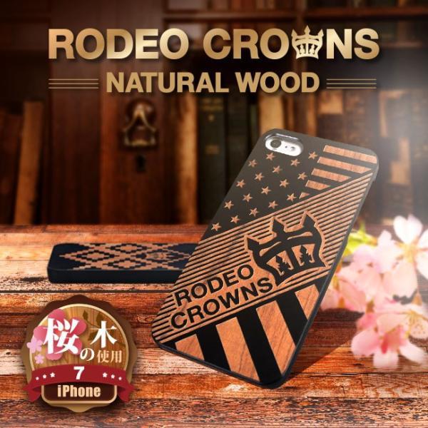 iPhone7 RODEO CROWNS/ロデオクラウンズ「NATURAL WOOD」 ケース ブランド 木|mobile-f