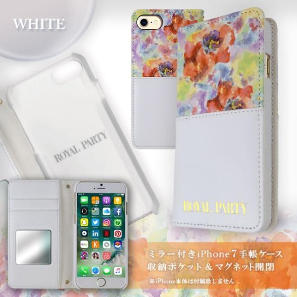 iPhone8 iPhone7 兼用 ROYAL PARTY ロイヤルパーティー 「ハーフパステル」ブランド 手帳ケース  iPhone6s iPhone6 花柄|mobile-f|03